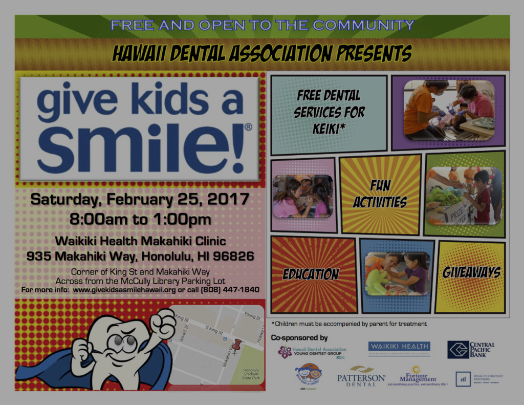 Give Kids A Smile 2017